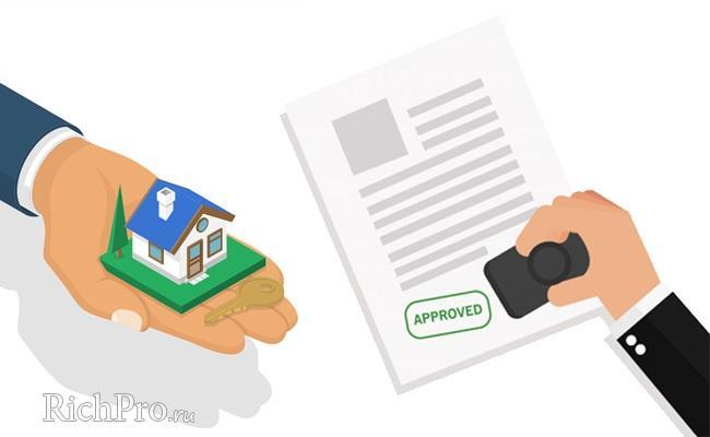 Что такое рефинансирование кредита и как рефинансировать кредит других банков + лучшие предложения 2019
