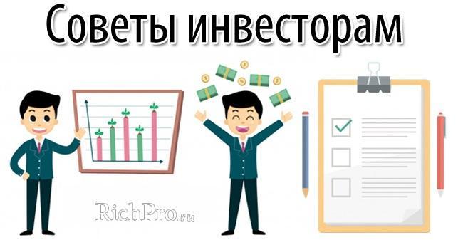 Куда вложить 100000-500000-1000000 рублей, чтобы заработать - 21 способов + советы