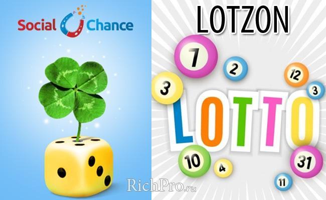 Как выиграть в лотерею крупную сумму денег - 5 способов + самые выигрышные лотереи