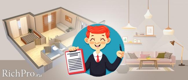 Покупка квартиры в новостройке - как купить квартиру от застройщика: инструкция + советы