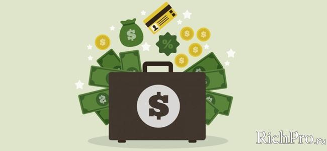 Как стать богатым и успешным с нуля - 15 советов разбогатеть