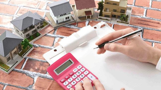 Кадастровая стоимость недвижимости: как узнать, можно ли оспорить?