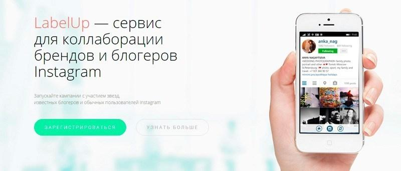 Как заработать в Инстаграм – Полное руководство