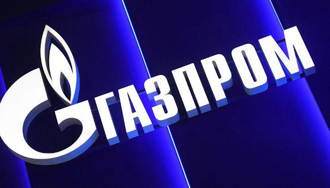 Купив акции Газпрома 10 лет назад, можно было заработать 106%