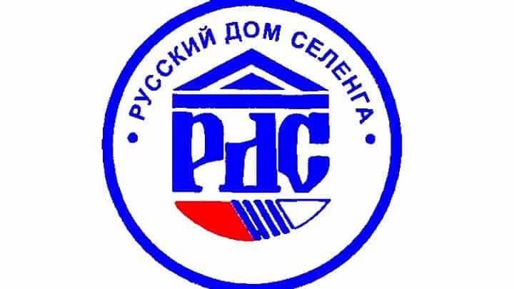 """На пирамиде «Русский дом """"Селенга""""» Соломадин и Грузин заработали более 30 млрд руб."""