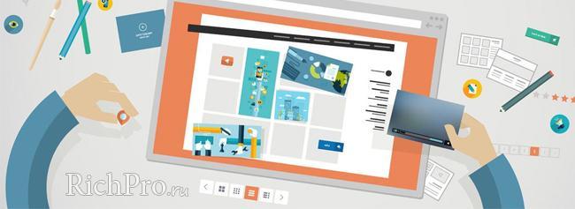 Как создать свой сайт самому бесплатно с нуля - 7 этапов