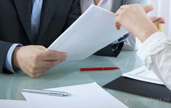 Как открыть свою страховую компанию с нуля: руководство к действию