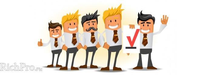 Упрощенная система налогообложения для ИП - отчетность ИП на УСН + документы