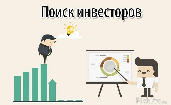 Стартап - что это такое: определение, стадии развития + 10 идей для стартапа