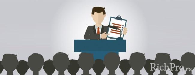Бенефициар (выгодоприобретатель) - кто это такой: понятие и функции бенефициарного владельца + документы