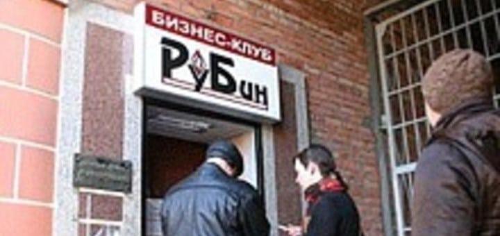 Александр Польщенко заработал на пирамиде Бизнес клуб «РуБин» более 2 млрд руб.