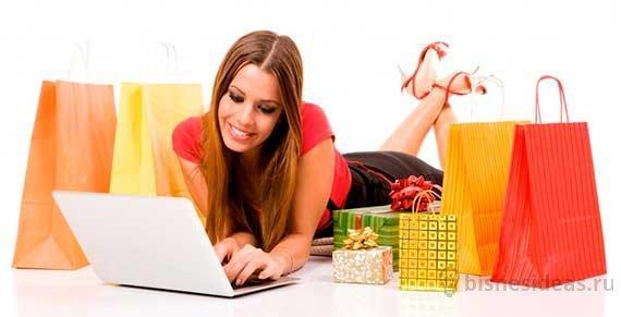 Бизнес-план открытия интернет-магазина