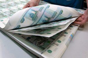 Что такое эмиссия денег простыми словами, как влияет на развитие государства?