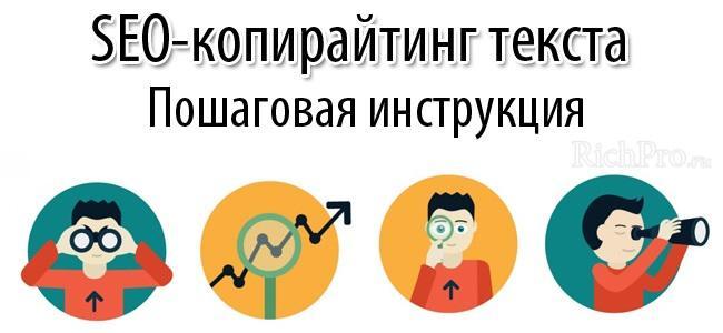 Что такое копирайтинг и кто такой копирайтер: определение и значение + ТОП-5 бирж для заработка