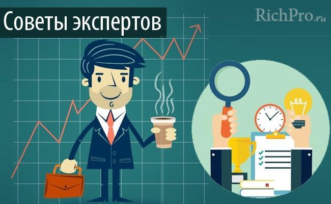 Торговля (игра) на бирже для новичков – 9 советов как играть (торговать) и зарабатывать