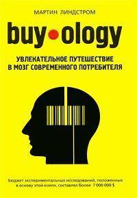 Учитесь зарабатывать: 12 книг, которые дают ускоренный курс по продажам и маркетингу