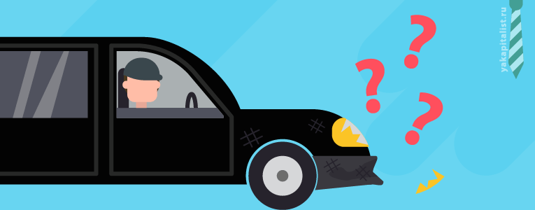 Водитель разбил служебный автомобиль: должен ли он возместить ущерб