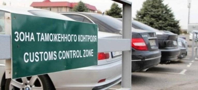 Ввоз машины из Армении в РФ: процедура растаможивания