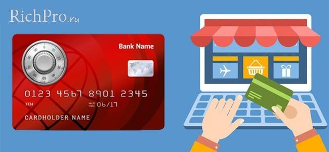 Где и как взять кредит: с плохой кредитной историей без справок о доходах - помощь в получении без отказа