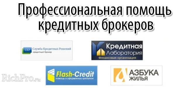 Как выбрать самый выгодный ипотечный кредит и где выгоднее взять ипотеку: обзор ТОП-5 банков