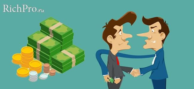 Займы с плохой кредитной историей - где взять заем с просрочками до зарплаты + банки, не проверяющие КИ