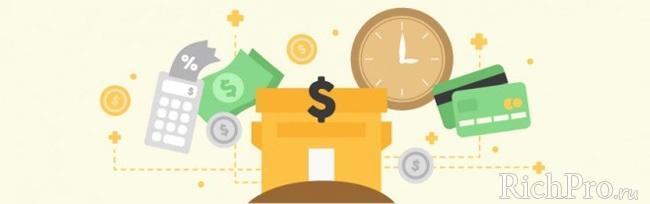 Потребительский кредит - как и в каком банке лучше взять под низкий процент без справок и поручителей