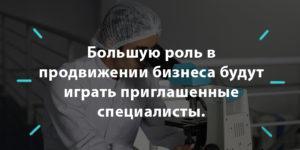 Бизнес идея: Кабинет МРТ