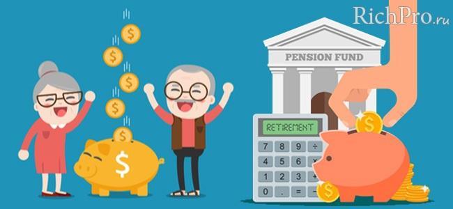 Кредиты для пенсионеров: какие банки выдают выгодные (лучшие) займы пенсионерам + 5 этапов оформления