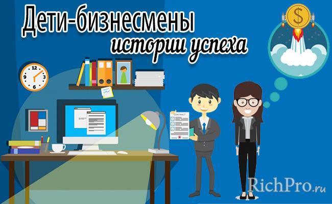 Как заработать деньги школьнику (подростку) в интернете и без: 33 способа заработка + сайты