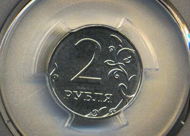 11 000 рублей за монету из обращения?!