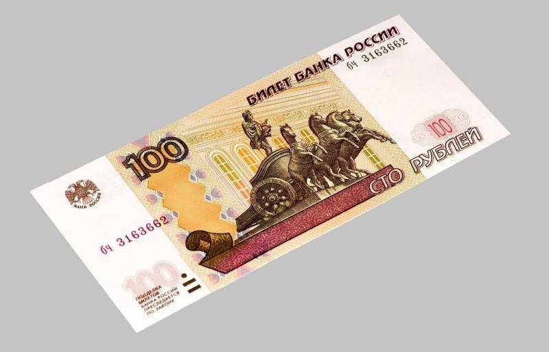 Чего можно достичь, если откладывать 100 рублей в день?