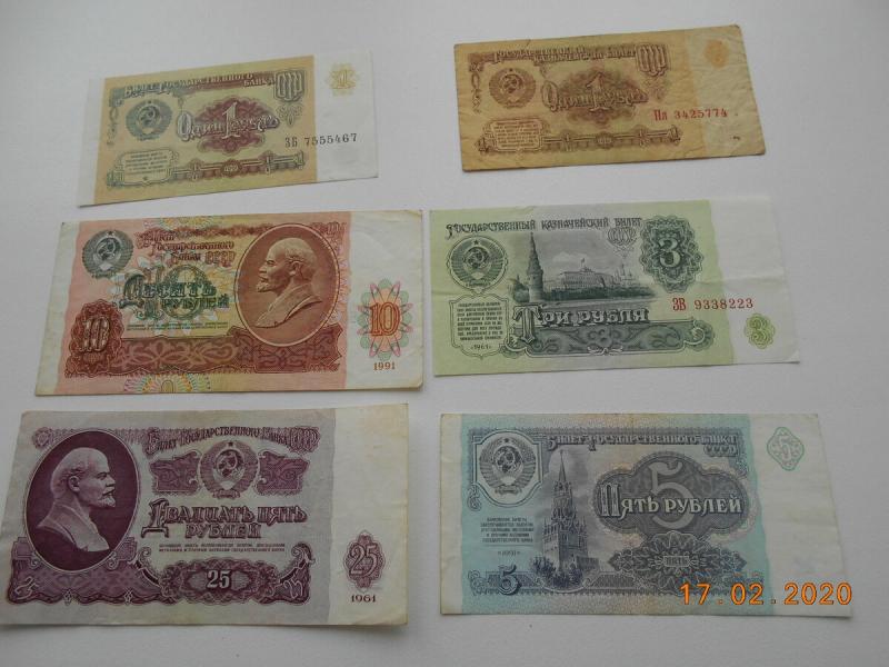 Молодость 80-х. Советские деньги. Вспомните, ребята!