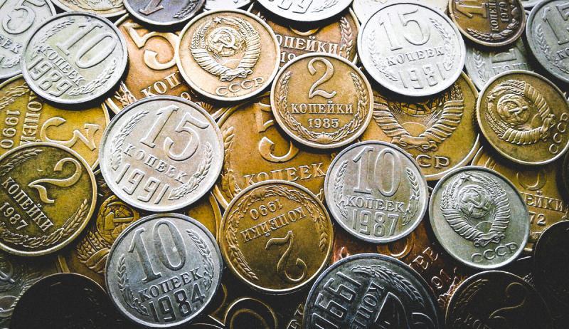 Редчайшая монета СССР продана на аукционе за...