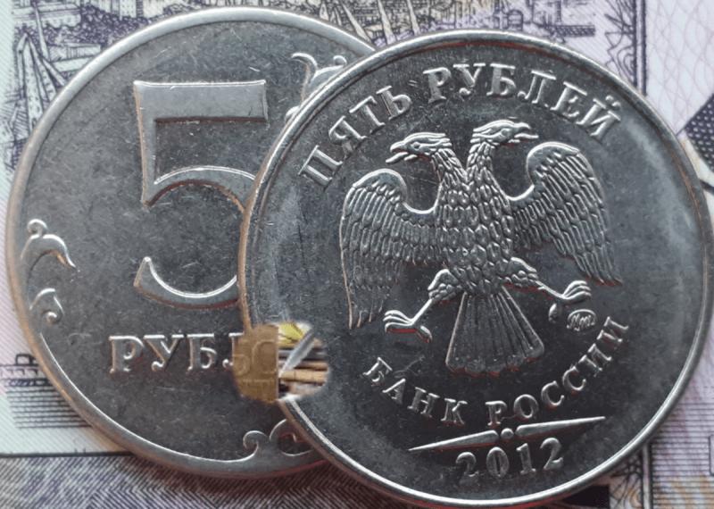 5 рублей 2012 года. Стоимостью 300000 рублей. Разновидности🔬.