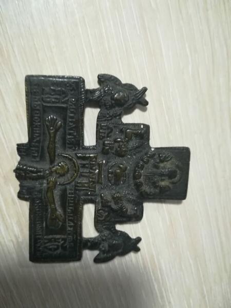 Я нашёл древнерускую гривну? Первое серебро в этом году
