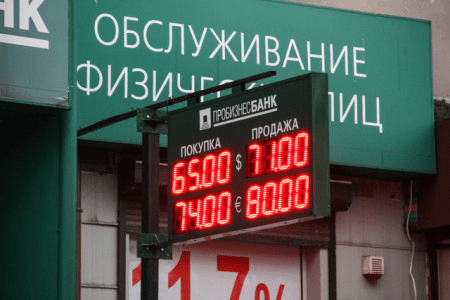Как заработать на распаде доллара против рубля