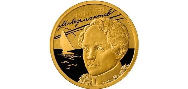 Почему перестали использовать золотые монеты
