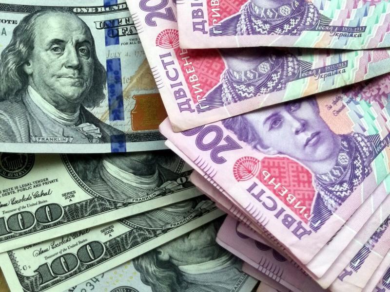 С Украины начали выводить капиталы