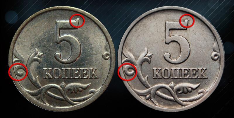 Самые ценные монеты России 1997 года
