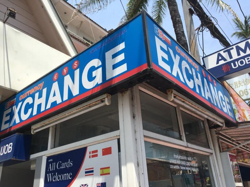 Тайланд вновь дорожает