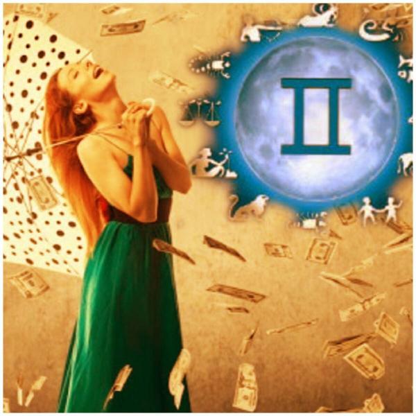 Знак зодиака Близнецы и финансы