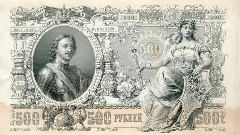 6 самых необычных денежных купюр, о которых мало кто слышал