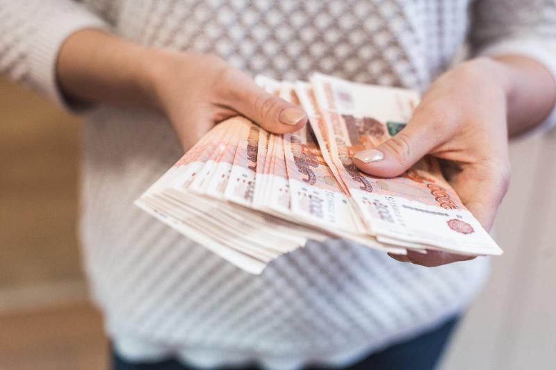 Как перестать жить от зарплаты до зарплаты?