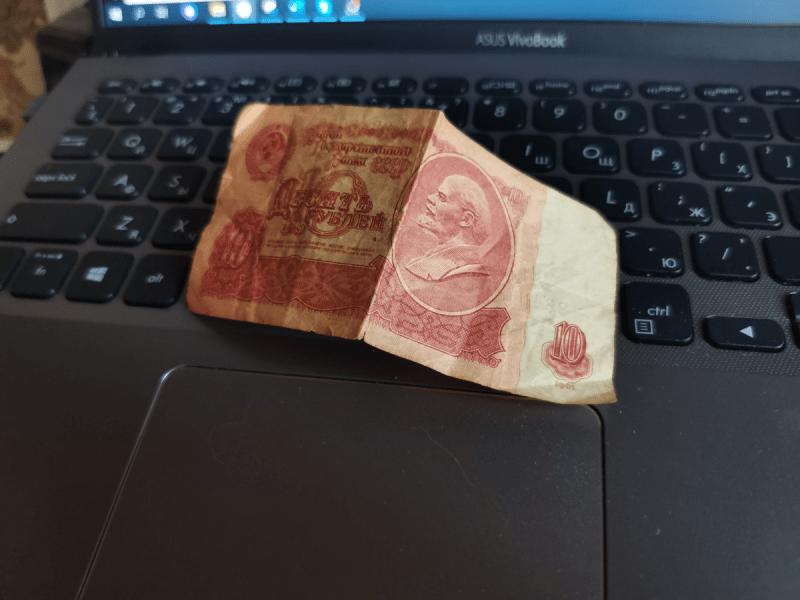 Сколько сейчас стоят советские 10 рублей