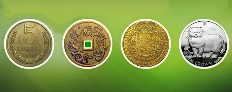 Выберите монетку и узнайте, когда станете богатым
