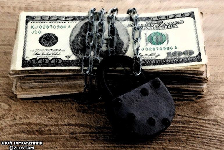 Выводить капитал зарубеж стало проще