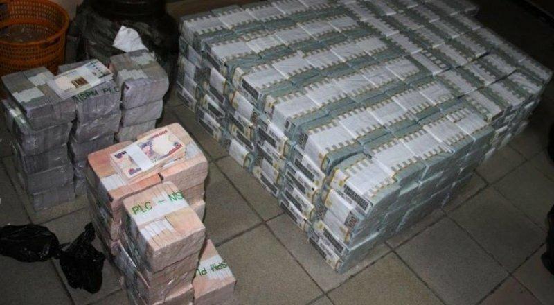 41 миллион долларов нашли в пустой квартире