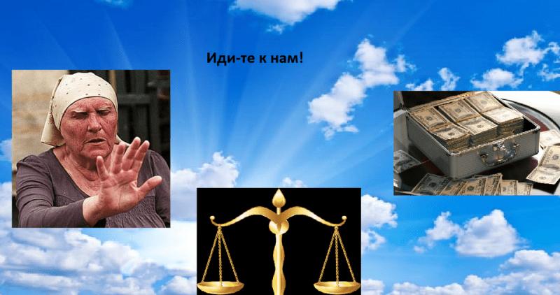 """""""Денежные"""" приметы от Бабы Нины."""
