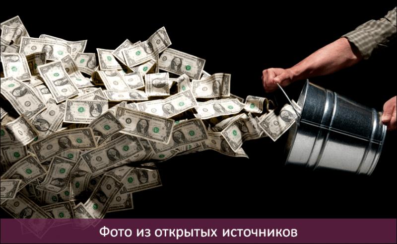 «Где деньги, Зин?» Ждать ли россиянам финансовой помощи?