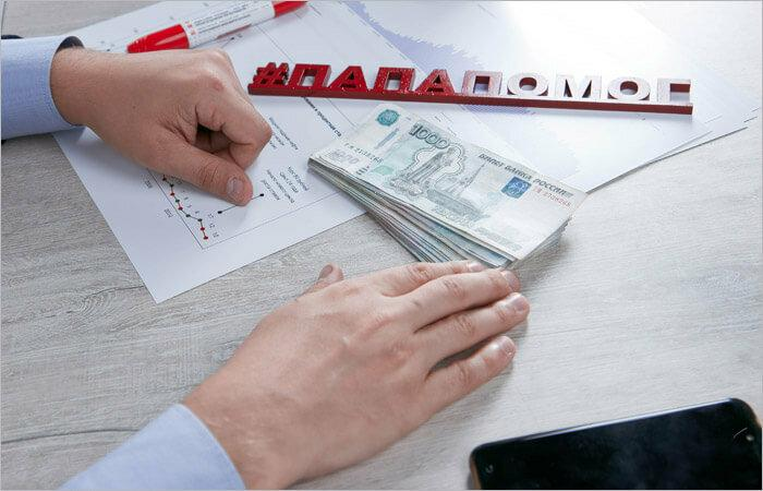Как стать финансово грамотным – советы финконсультанта